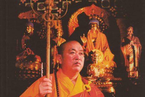 """Lançamento do Livro """"O Templo Shaolin em meu Coração!"""""""