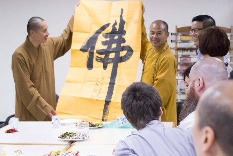 Xin Fá (心法) Lei do Coração