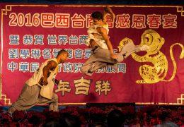 Jantar de Ano Novo Chinês no Hakka