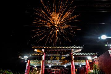 Ano novo Chinês 2020 Rato de Metal