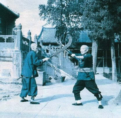 DECHAN und Miaoxing - - Oldman