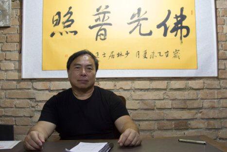 Oficina de  Wing Chun & Hung Gar Teddy Lai