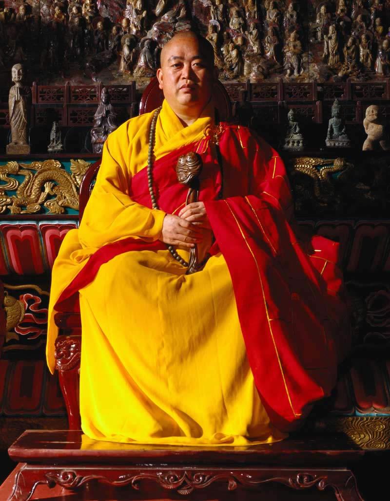 Shi-Yong-Xin