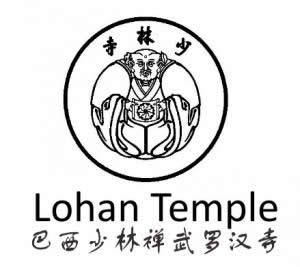 <span class='title def_style'> <span class='title-text'> <span class='firstword'>Templo</span> Lohan </span> </span>