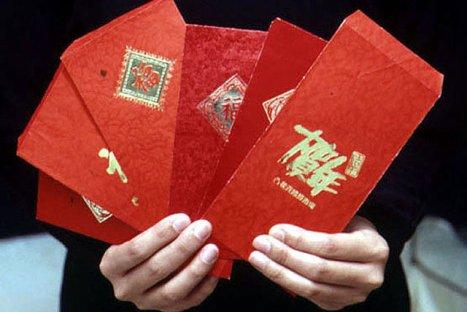 Hong Bao 紅包